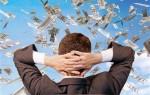 Облачный майнинг, обман или реальная возможность заработать?