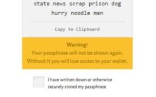 Как восстановить приватный ключ из парольной фразы?