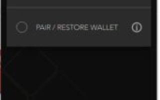 Как купить криптовалюту (биткоин, лайткоин, эфириум и т.д.)?