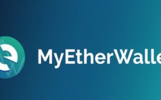Как создать кошелек MyEtherWallet (MEW)